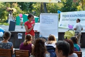 femei-antreprenori-proiect-trafic-de-persoane